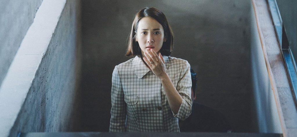 Parasite (기생충) – Bong Joon Ho